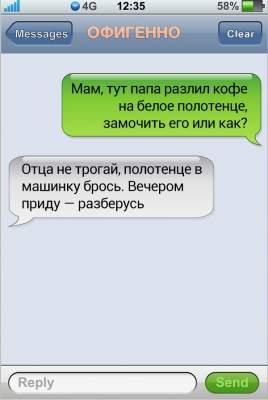 22231555752475_14-14.jpg (14 KB)