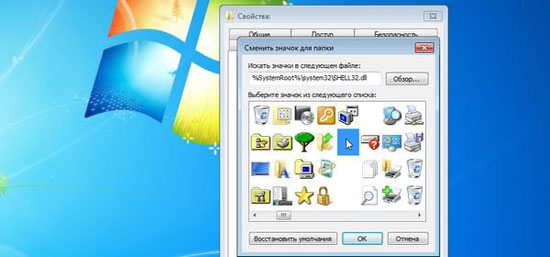 4win7_icon_papka.jpg (43 KB)