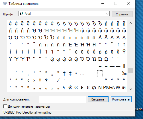 7hiden_name.png (23 KB)
