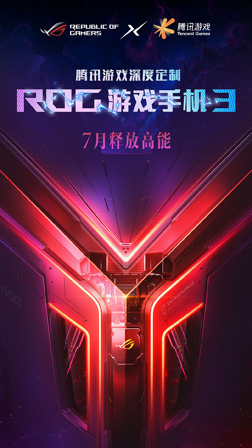 ASUS-ROG-Phone-3-July-launch-in-China-1068x1899_large.jpg (286 KB)