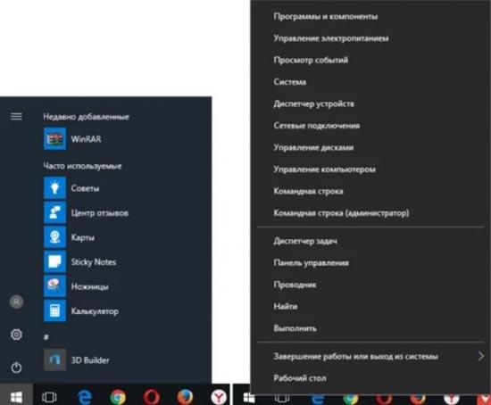 1553144179_screenshot_148.jpg (35 KB)
