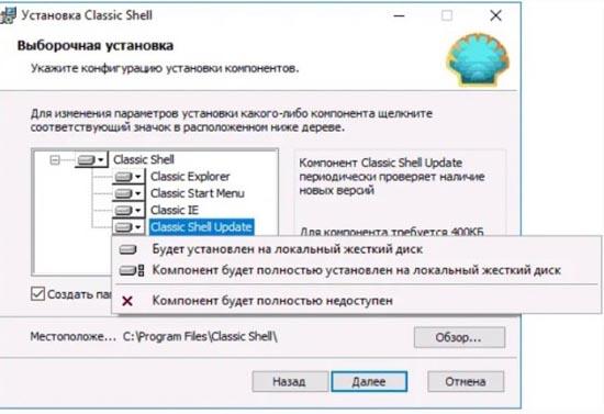 21553144170_screenshot_147.jpg (46 KB)
