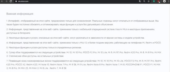 21590223096_screenshot_106.jpg (70 KB)