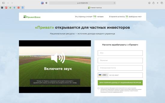 1Snimok-ekrana-2021-07-21-v-13.53.13.png (131 KB)