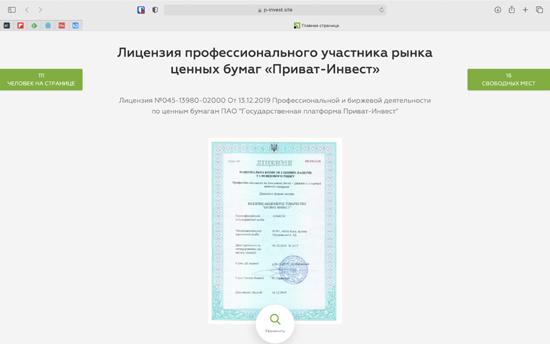 2Snimok-ekrana-2021-07-21-v-13.53.28.png (83 KB)