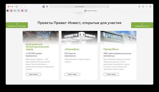 3Snimok-ekrana-2021-07-21-v-13.52.21-1024x595.png (96 KB)