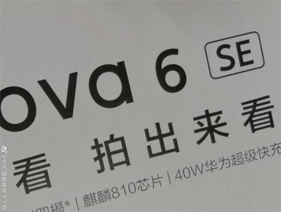 1Nova6_SE_Sepcs.jpg (91 KB)