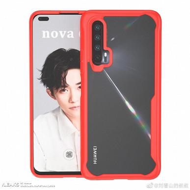 1huawei-nova-6-case-leaks-458_large.jpeg (55 KB)