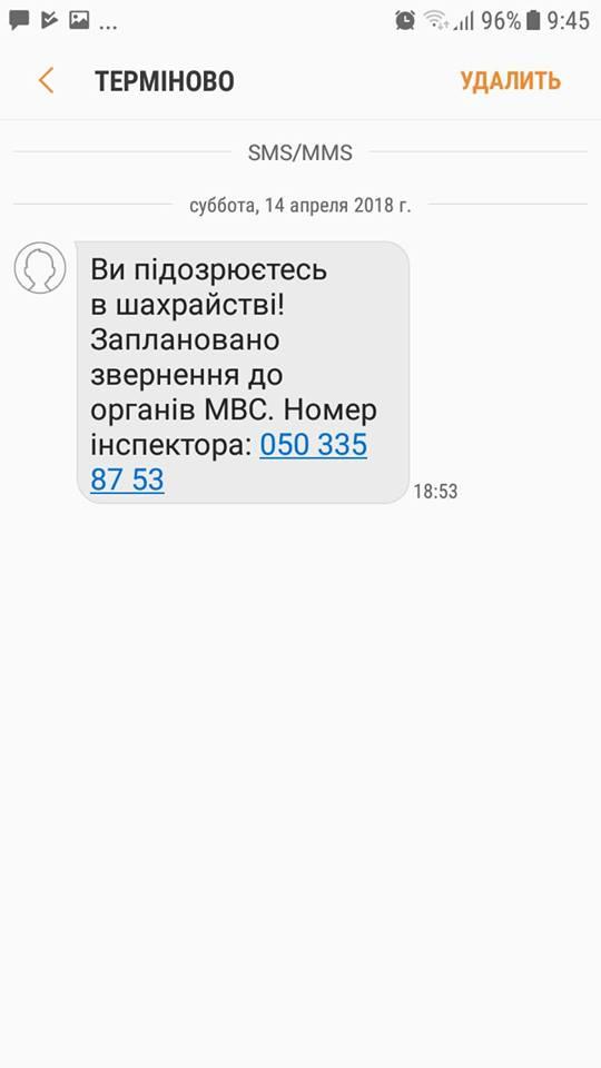 30743295_2099832203631806_1252426679855349760_n.jpg (24 KB)