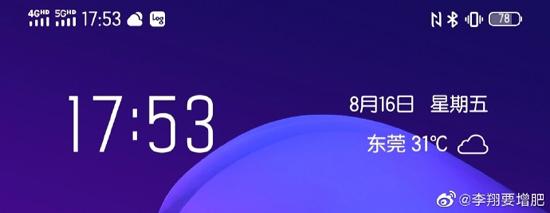 1Vivo-Nex-3-b.jpg (65 KB)