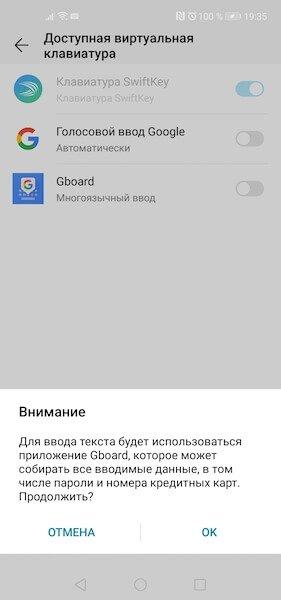 41Screenshot_20190821_193556_com.android.settings.jpg (19 KB)