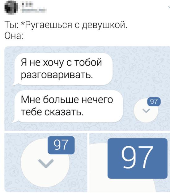 98765321455555555555555555555.jpg (138 KB)