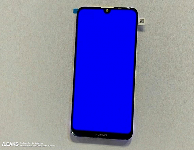 1mysterious-huawei-smartphone-display-assembly-leaked-274_large.png (178 KB)