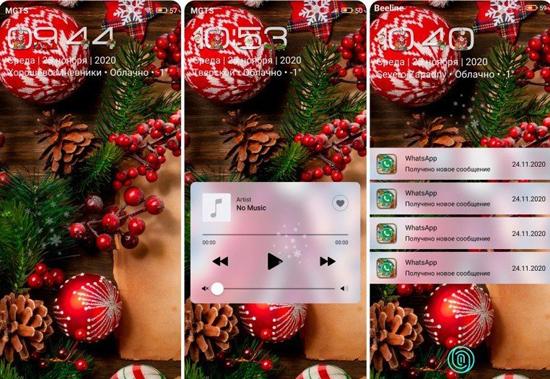 21606466582_screenshot_873.jpg (271 KB)