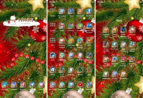 31606466524_screenshot_874.jpg (306 KB)