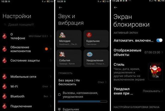 71606466580_screenshot_878.jpg (97 KB)