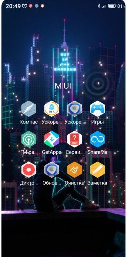 31608596690_screenshot_1797.jpg (42 KB)