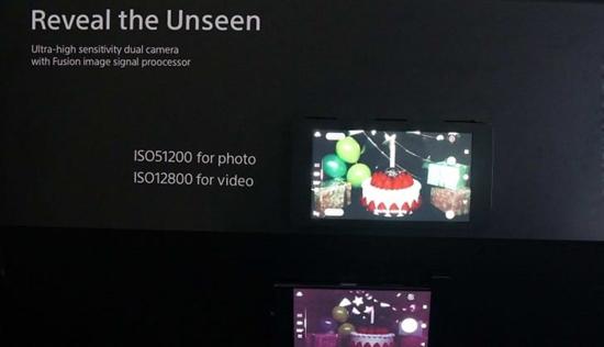 Sony-Fusion-3.jpg (81 KB)
