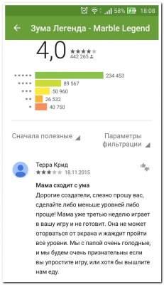 1556372684_prikolnye-kommentarii-iz-socsetej-124.jpg (15 KB)