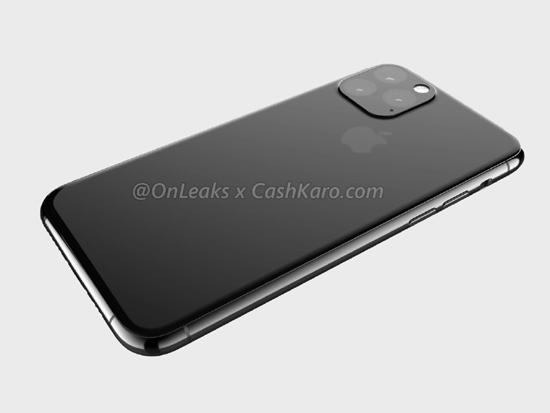 1iPhone-XI-09-Cashkaro43.jpg (47 KB)