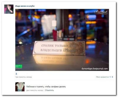 21556372713_prikolnye-kommentarii-iz-socsetej-102.jpg (16 KB)