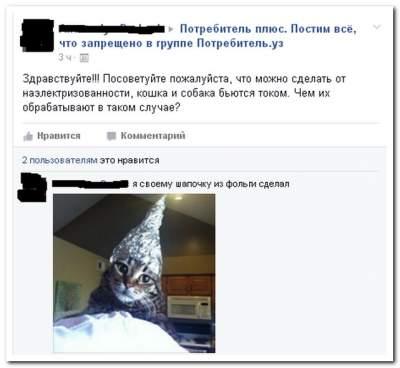 41556372665_prikolnye-kommentarii-iz-socsetej-133.jpg (19 KB)