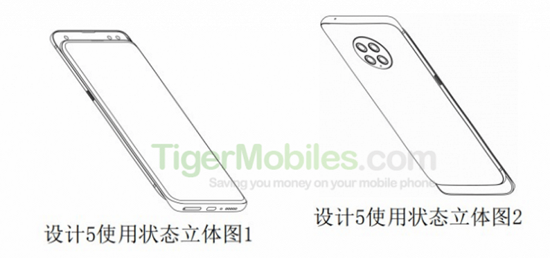Xiaomi-Patent-a-1024x481_large.png (122 KB)