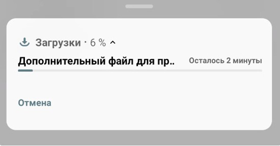 31596386064_screenshot_276.jpg (26 KB)