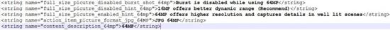 obnovlenie_oneplus_8_raskrylo_pervye_detali_o_buduschem_oneplus_8t_picture2_0_resize.JPG (34 KB)