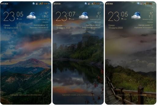51585141973_screenshot_326.jpg (45 KB)