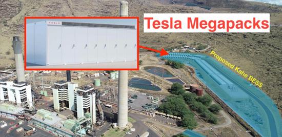 sm.Tesla-Megapacks-battery-Hawaii.750.jpg (99 KB)