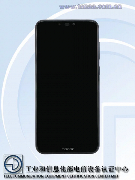 1Honor-8C-TENAA-front.png (251 KB)