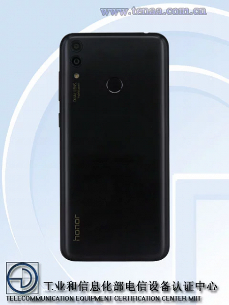 Honor-8C-TENAA-rear.png (309 KB)