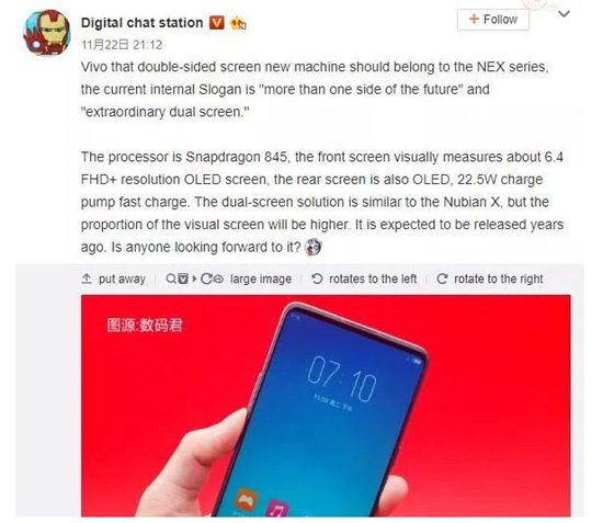 Vivo-Nex-dual-screen-rumour.jpg (89 KB)