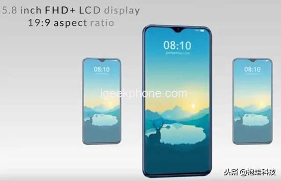 1Xiaomi-Redmi-7-concept-igeekphone-3.jpg (30 KB)