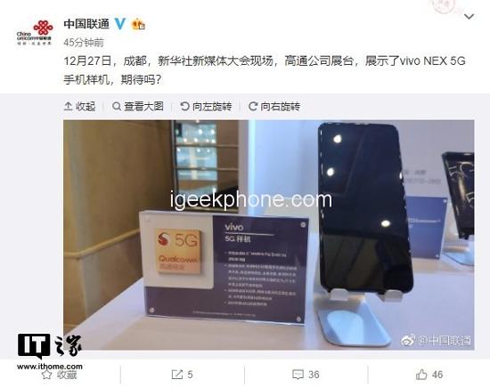 Vivo-NEX-5G.png (222 KB)