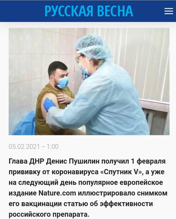 Russkaya-vesna.jpg (67 KB)