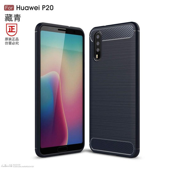huawei_p20_new_2.jpg (47 KB)