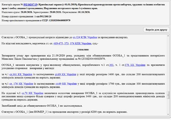 216536361.jpg (98 KB)