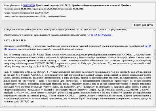 24241.jpg (75 KB)