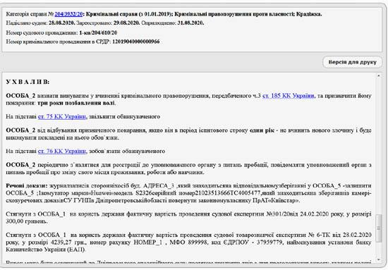 324241.jpg (61 KB)