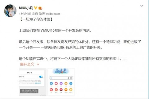 Xiaomi готовит новую технологию зарядки