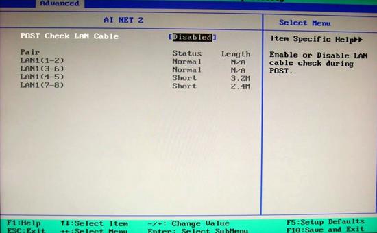 1ai-lan2_800.png (197 KB)