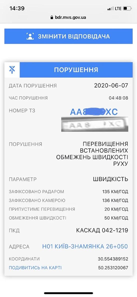 3137748.jpg (120 KB)