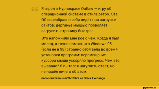 1windows-windows-95-мышь-5303786.png (84 KB)