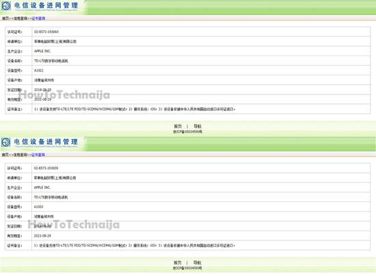 111iPhone9In1.jpg (77 KB)
