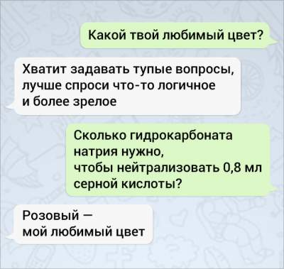 21543506914_sms3.jpg (22 KB)