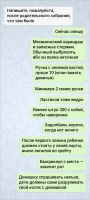 41543506928_sms5.jpg (15 KB)