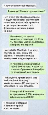 81543506961_sms12.jpg (17 KB)
