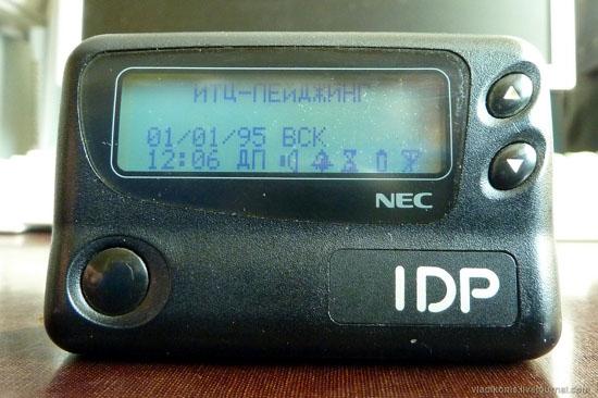87900608ce68e006299b1832ce6d0cb77.jpg (70 KB)